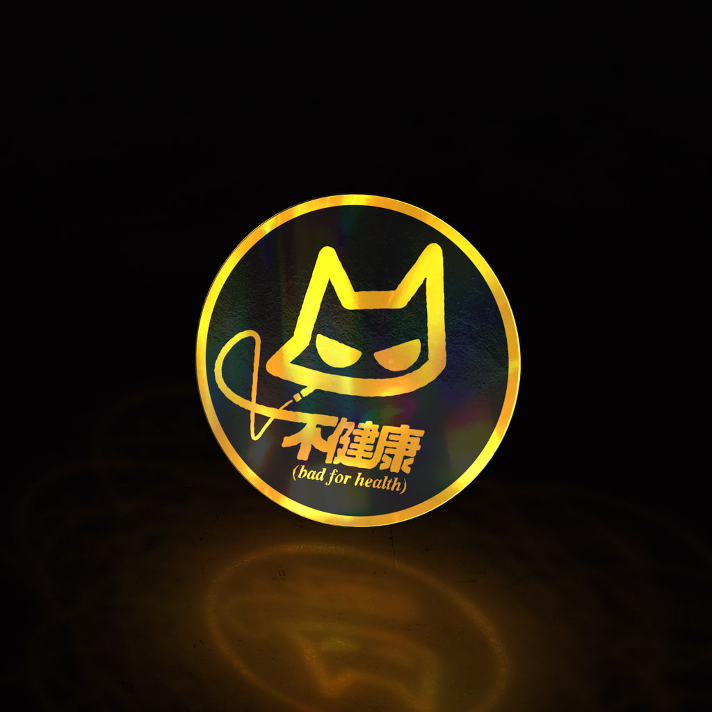 bfh gold (sticker)