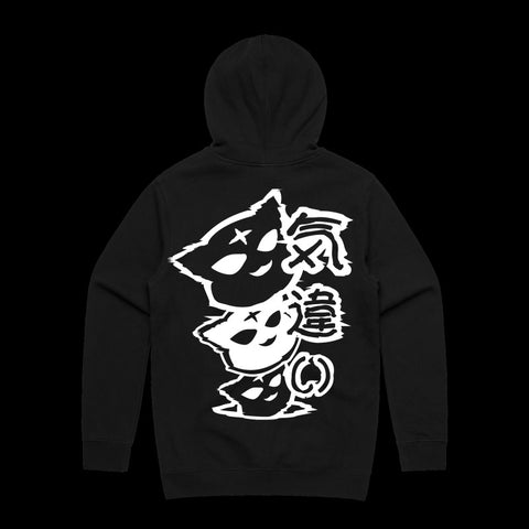 (crazy cat) ~ hoodie - triple cat deluxe