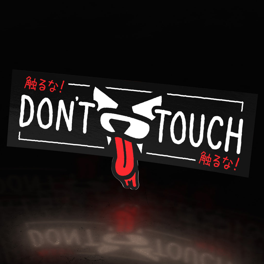 don't touch box slap (sticker) - triple cat deluxe