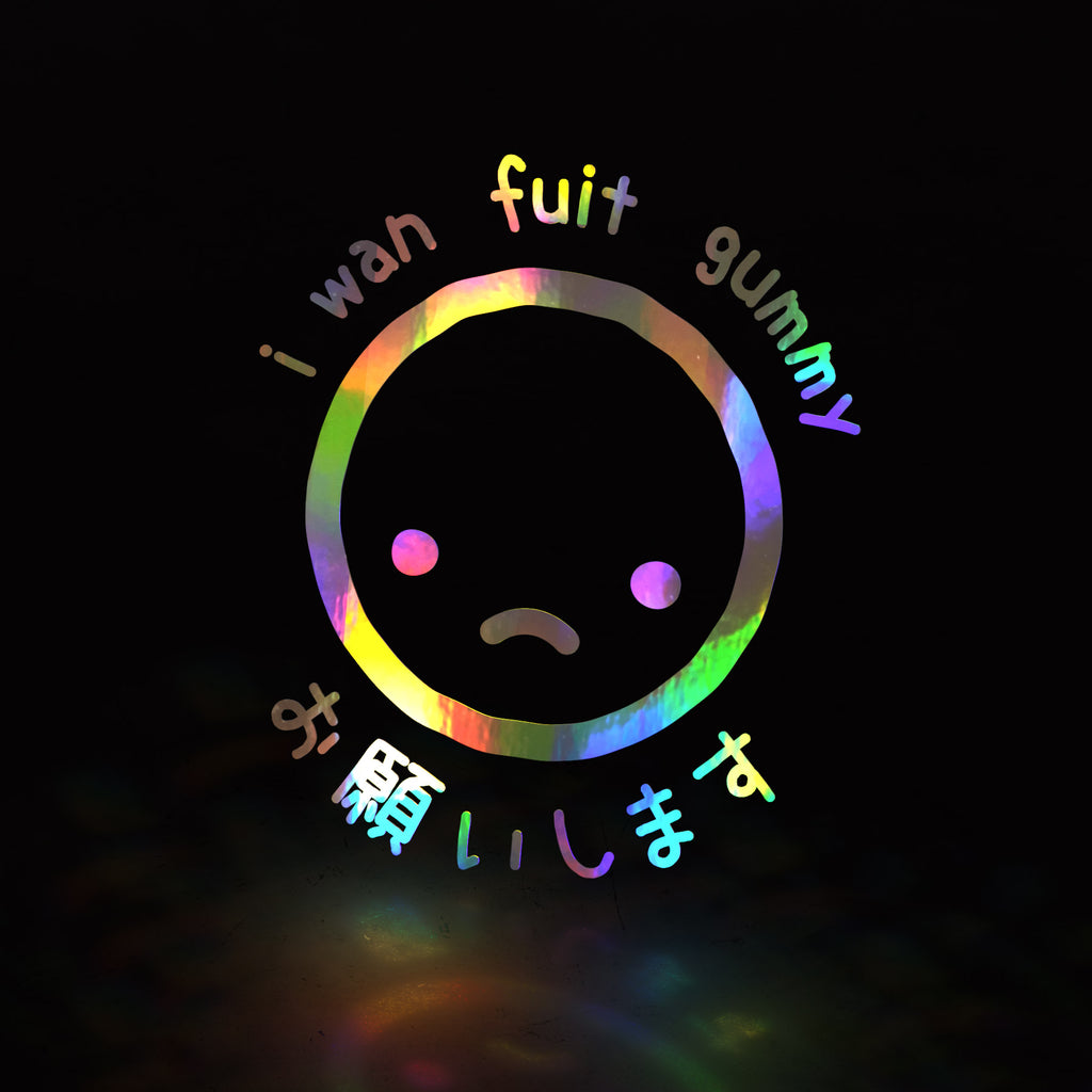 i wan fuit gummy (decal)