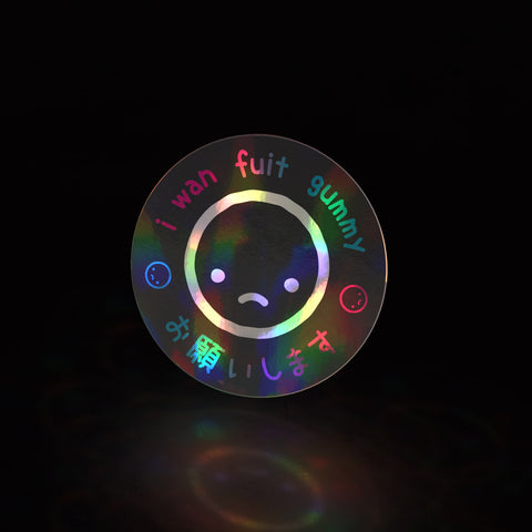 i wan fuit gummy ~ circle (sticker)