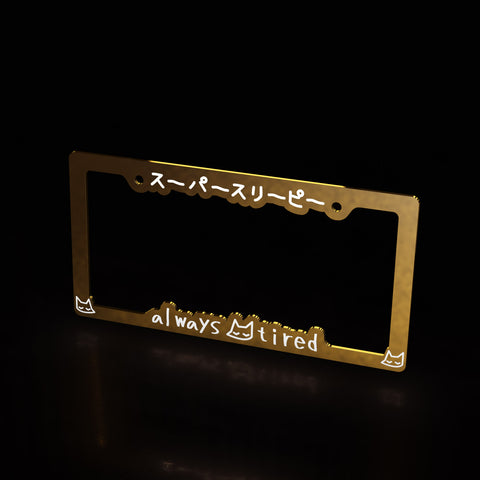 always tired - license plate frame (gold)
