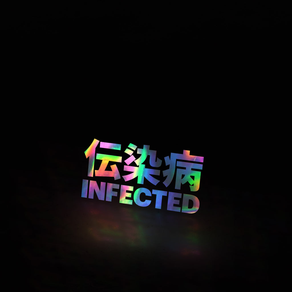 infected (decal)
