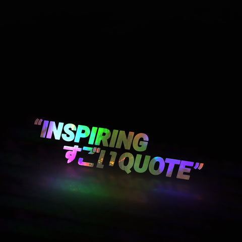 inspiring quote - sugoi (decal)