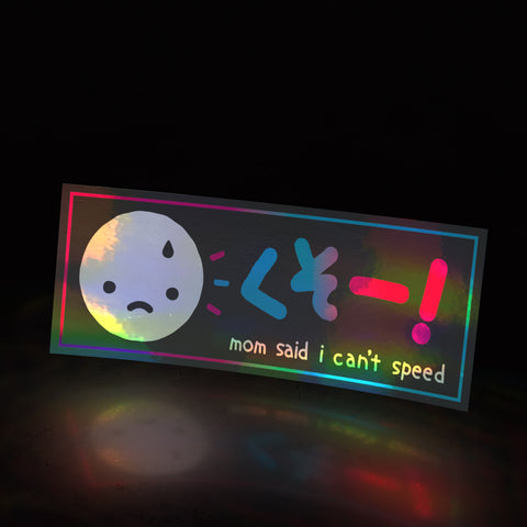 mom said i can't speed ~ box (sticker)