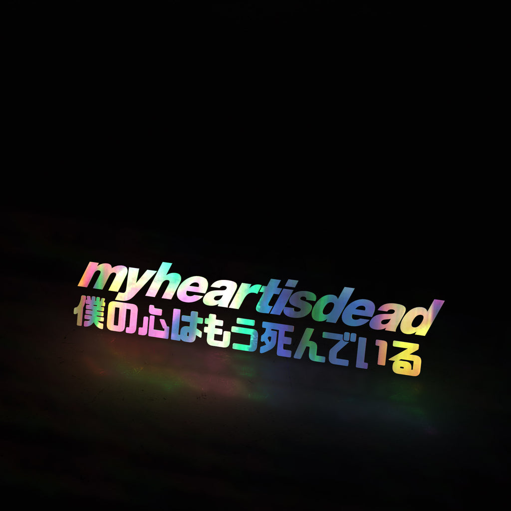 my heart is dead (decal)