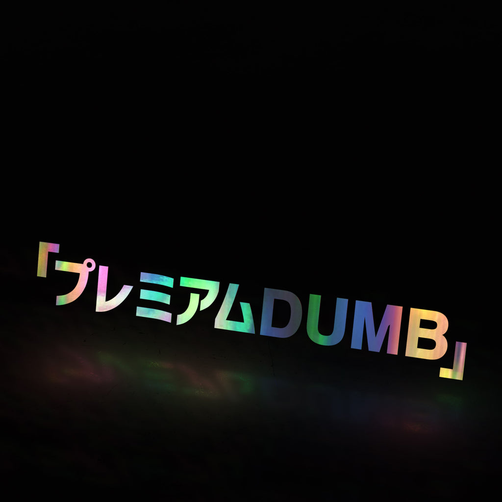 premium dumb (decal)