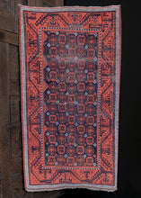 Antique Afghani Mina Khani Baluch Rug with deep blue, madder red and white accents