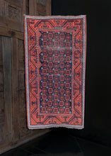 Antique Afghani Baluch rug with mina Khani flowers