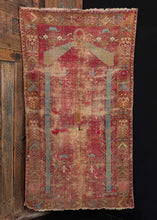 Mid 19th Century Turkish Mejid Ghiordes Rug - 3'4 x 5'11