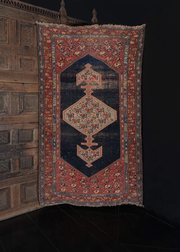 Antique NW Persian Bidjar Rug with central medallion in dark blue field