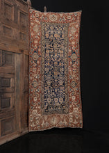 West Persian Malayer Rug - 3'3 x 7'4