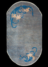 Antique Oval Shaped Blue Chinese Deco rug