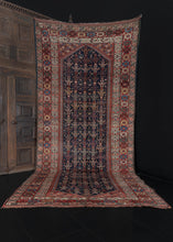 Antique South Persian Khamseh rug that was signed  by the weaver