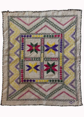 Vintage Hand Embroidered Hazara Prayer Cloth with yellow and purple stars
