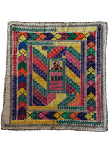Vintage Hand Embroidered Afghani Hazara Prayer cloth with rainbow stained glass mihrab