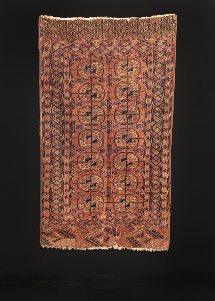 Antique Tekke Turkmen - 2'10 x 4'8