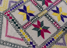"Vintage Hazara Prayer Cloth - 10"" x 12"""