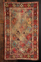 Antique Karakalpak - 3'2 x 5'4
