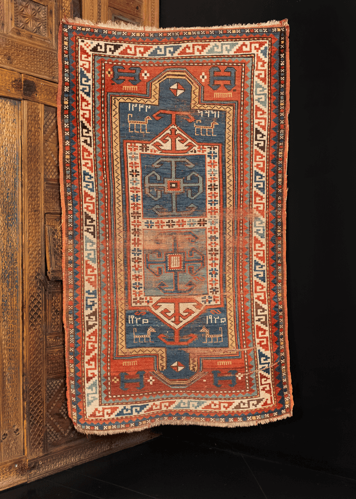 Antique Kazak Rug - 3'1 x 5'2