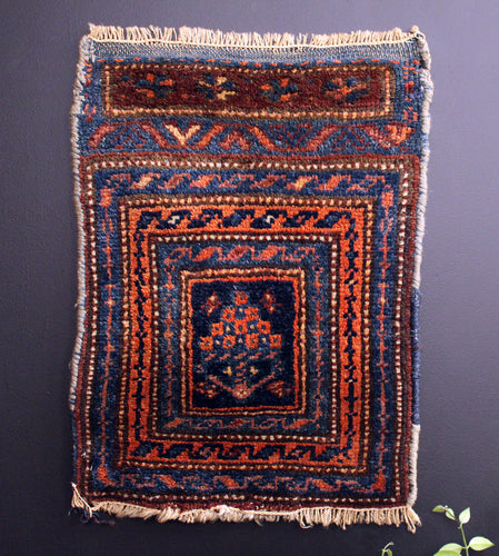 Small Kurdish Weaving - 1'5 x 1'11