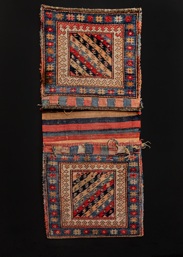 Antique Kurdish Khorjin - 1'8 x 3'11
