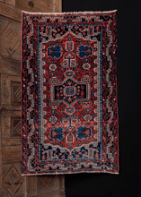 Small Malayer Rug - 2'5 x 4'2