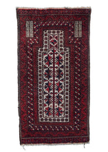 Mid Century Afghani Baluch Prayer rug with bright red, white and dark navy indigo wool handwoven