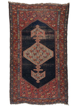 Antique NW Persian Kurdish Bidjar Rug