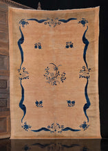 Late Deco Chinese Rug - 5'2 x 7'8