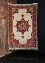 Mid Century Mint Condition Romanian Rug - 4' x 6'2