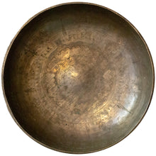 Vintage Swat Valley brass bowl, hand-etched with a delicate circular and floral design. No oxidation, in great condition.