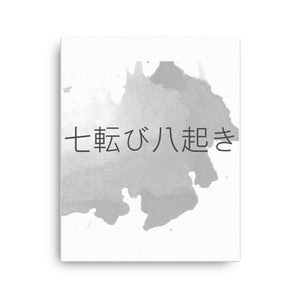 Fall down seven times, stand up eight Japanese Canvas - CalvinMade