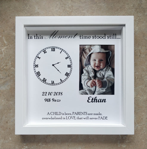 Personalised Baby  Frame