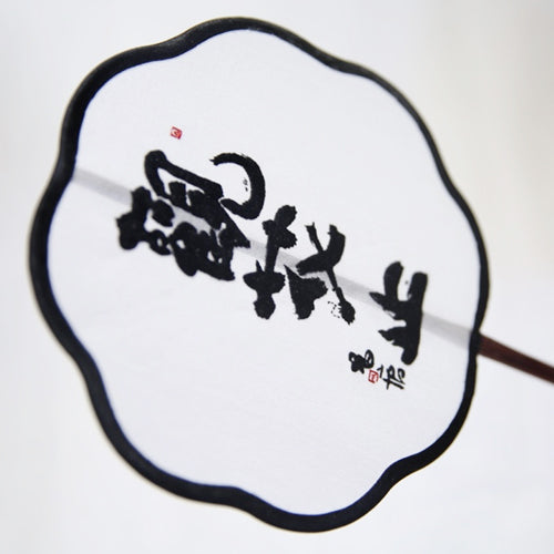Handmade Double-Sided Silk Flower Embroidered Fan