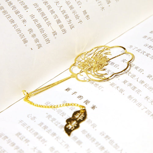 Brass Bookmarks (6-Piece)