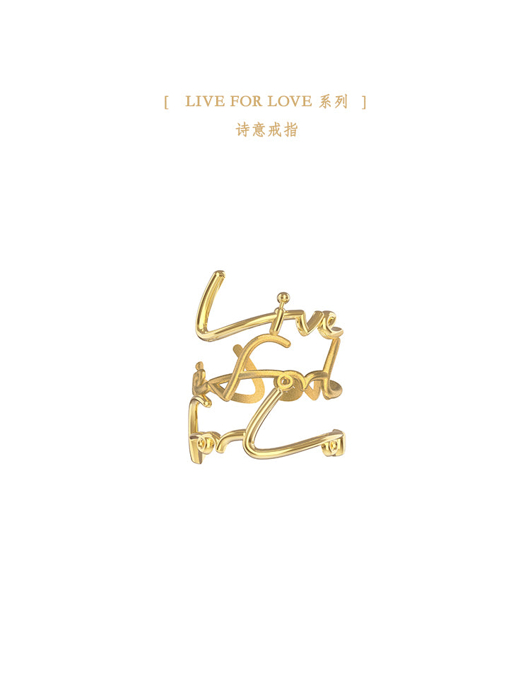 Live for Love Text Ring