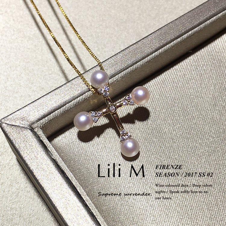 18k Gold Pearl Cross Necklace