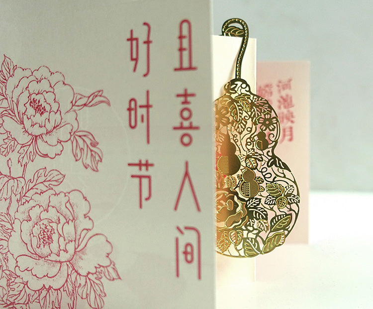 Brass Gold Plated Flowhoo Bookmark