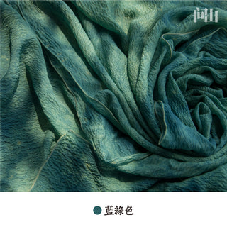 Hand-Dyed Silk Scarf - Patterned