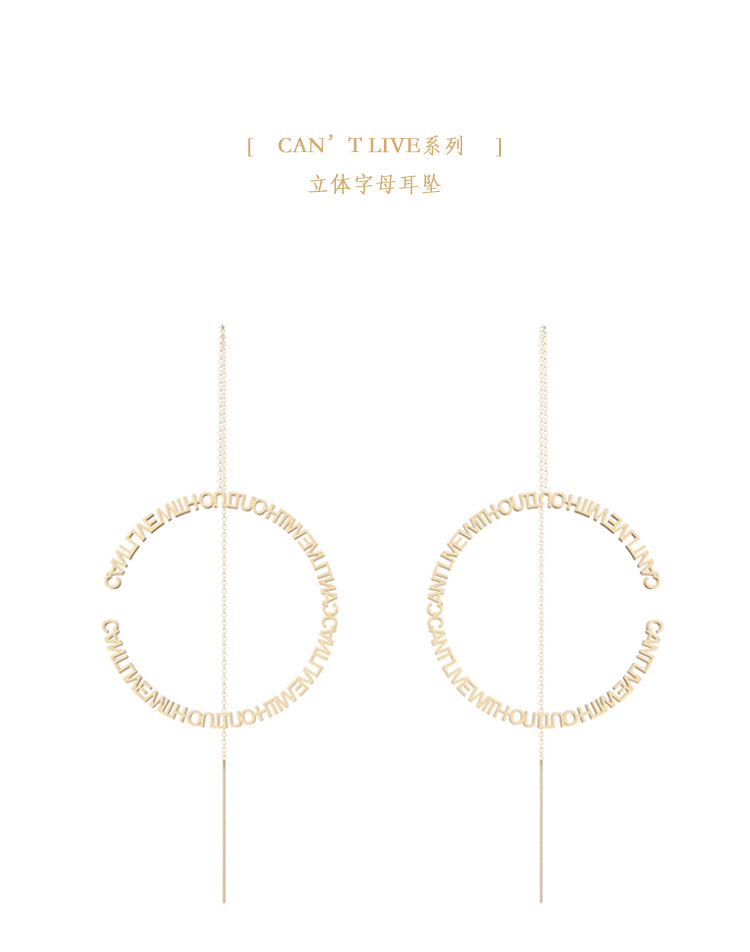 Can't Live Without Three Dimensional Text Chandelier Earring