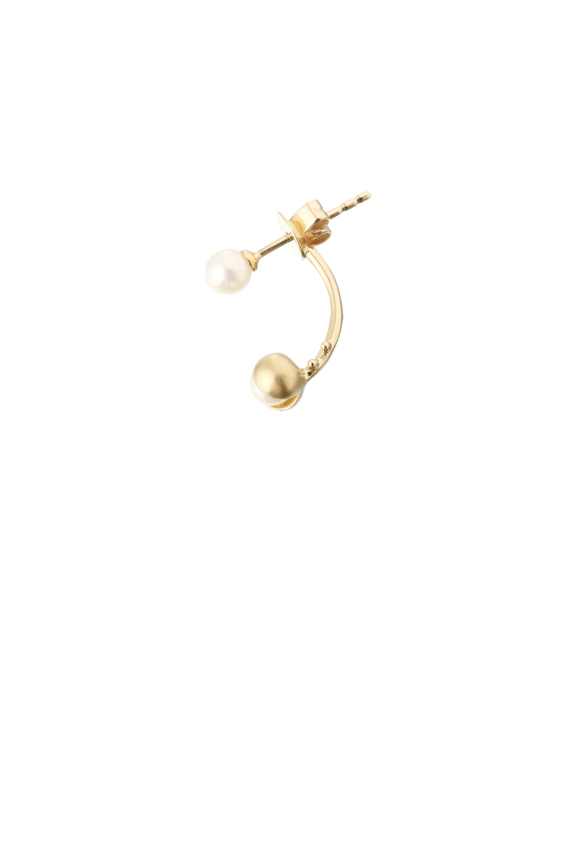 14k Gold Peppercorn and Japanese AKOYA Pearl Earring (1 Piece)