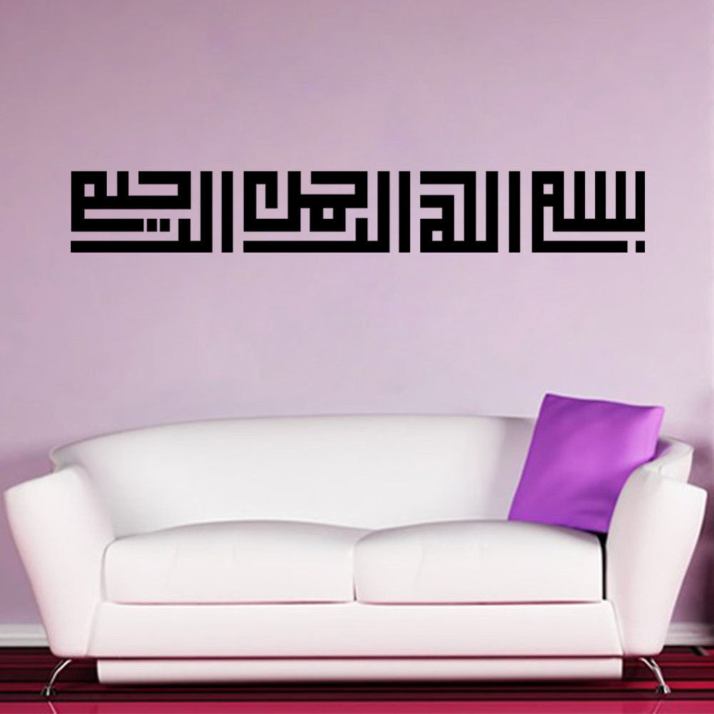 & Creative Muslim Art of calligraphy Wall Stickers Decal Kids Bedroom Home  Decor Vinyl 3D Islam Quotes Wallpaper Posters Mural