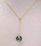Natural Black Tahitian Pearl Gemstone Pendant on 18kt Yellow Gold Chain Necklace