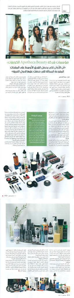 ZAHRAT AL KHALEEJ - Apotheca Beauty Co.