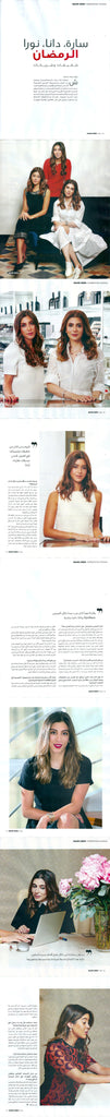 MARIE CLAIRE ARABIA - Apotheca Beauty Co.