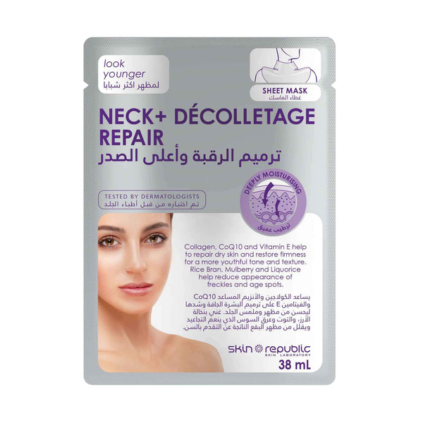 NECK + DECOLLETAGE SHEET MASK