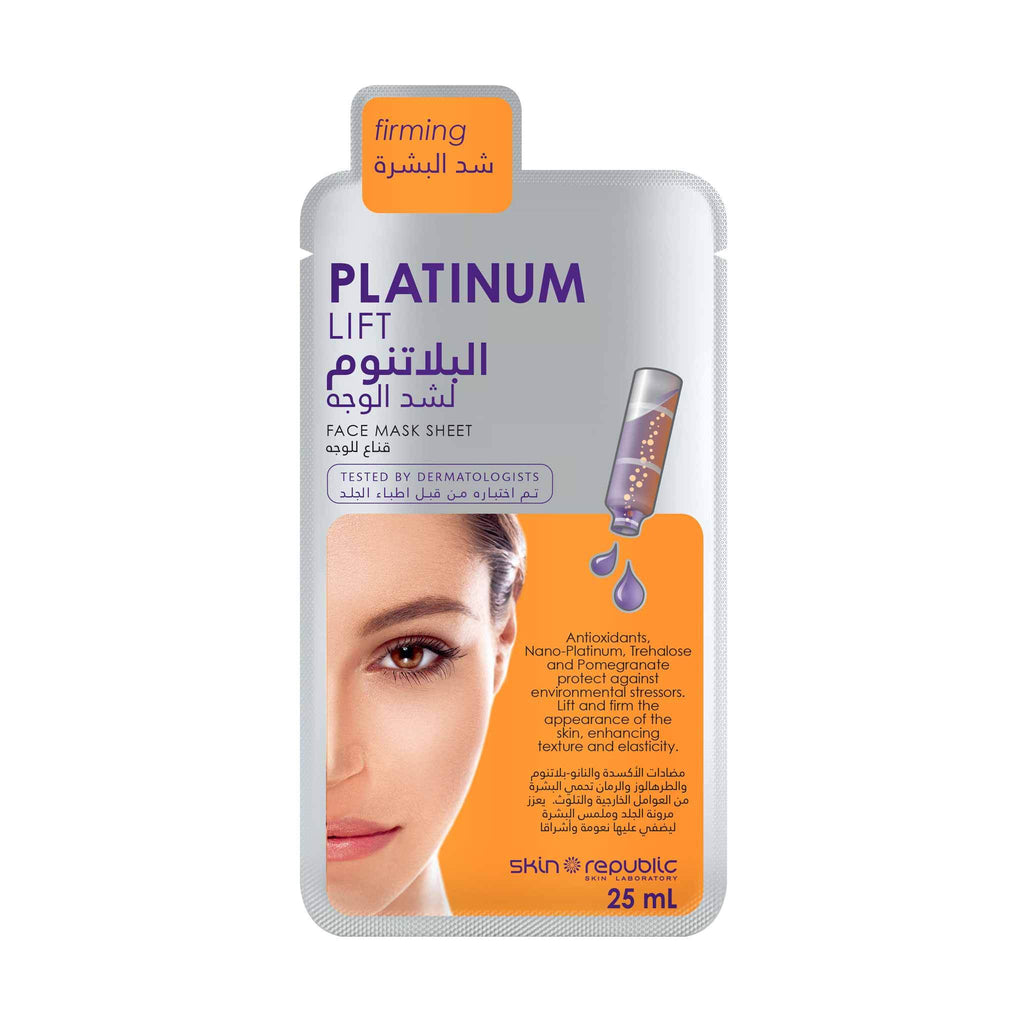 Platinum Lift Mask