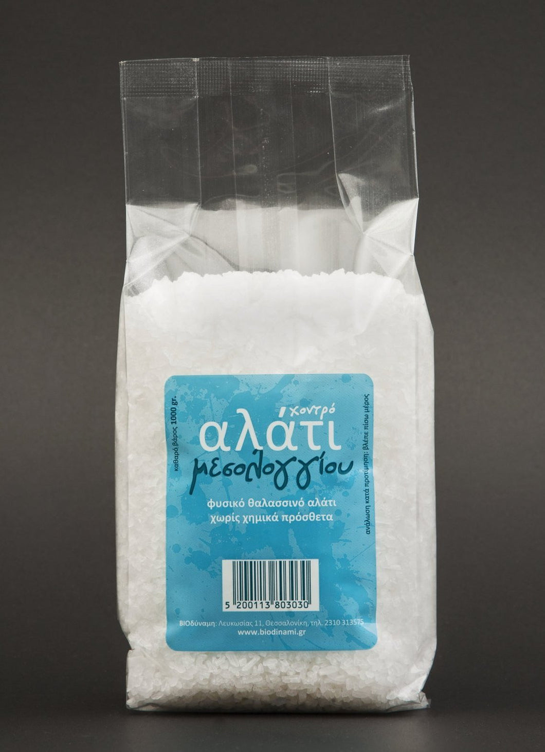 Messolongi Course Salt (1kg)