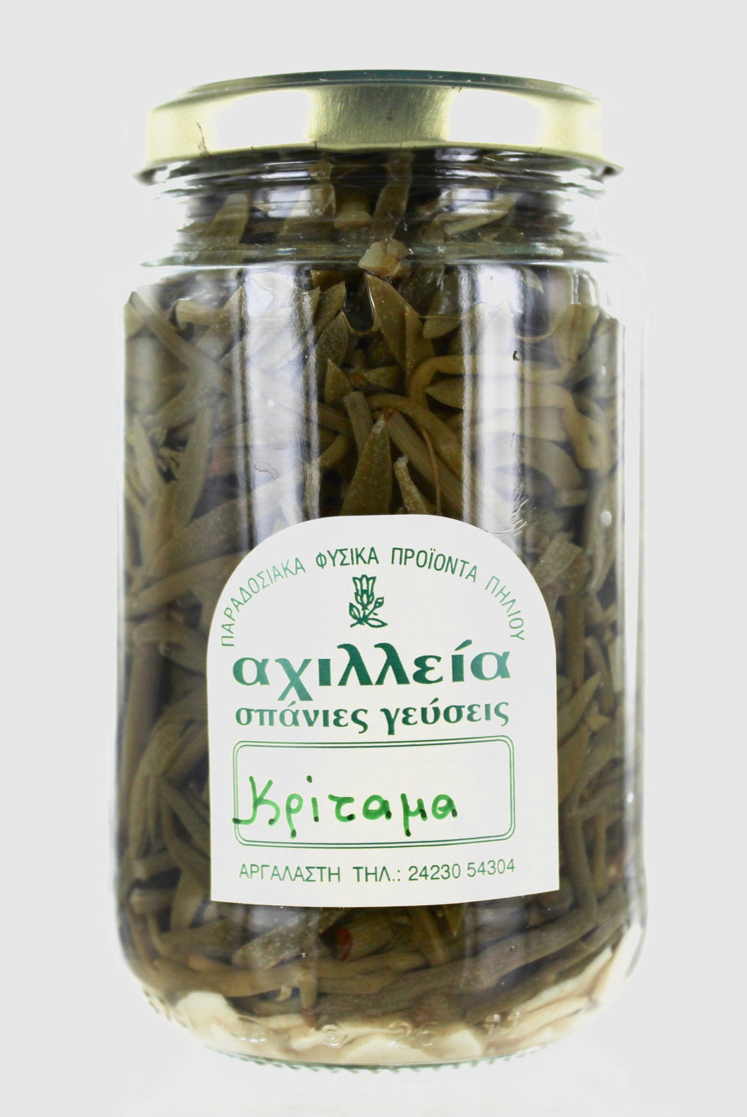 Kritamo (Rock Samphire) 360g